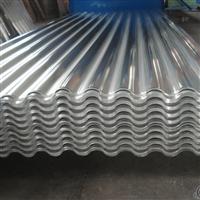 0.2mm波纹铝板价格是多少?