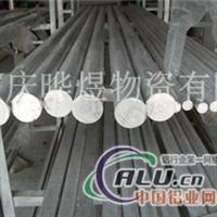 8014鋁合金管