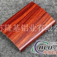 江蘇隆基 古木系列門窗鋁型材