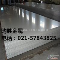 昀胜铝业1199铝板成分1199薄铝板