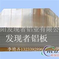5083船舶板供应5系铝板厂家