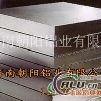 百度供应山东济南中厚铝板供应