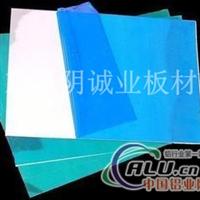 防腐保溫腹膜鋁板