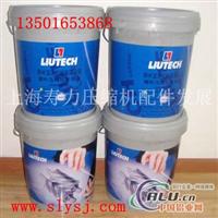 柳州富达压缩机油LT3046