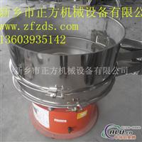 供应铝粉超声波振动筛厂家