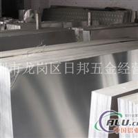 供应进口1193工业纯铝质优价廉