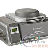 x荧光多元素分析仪