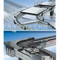 力士乐工业自动化输送系统