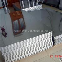 AlMg1.8 AlMg2.5铝棒,铝带,铝板