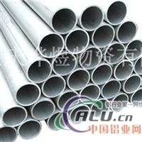 1065铝合金管