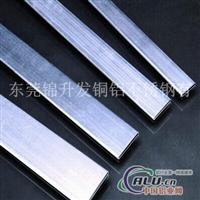 厂家销售抗腐蚀性铝排