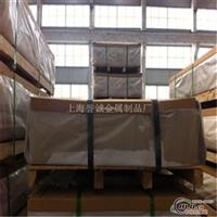 超硬铝材2A12铝板 7075模具铝板