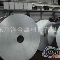 进口铝箔代理商 美国 日本 德国