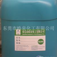 强力管道水垢清洗剂