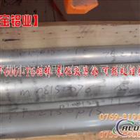 6061t6氧化铝棒
