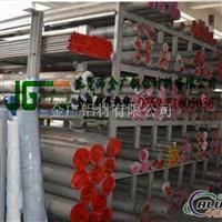 AL6063阳极氧化铝棒
