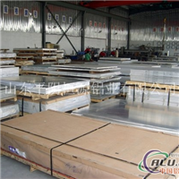 廠家鋁板,鋁卷,壓型板花紋板