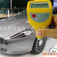 供应国内较畅销汽车漆膜测厚仪
