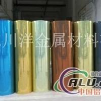6063彩色铝卷 铝合金卷板