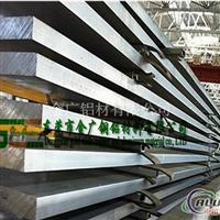 进口高硬度铝板 6063铝板价格