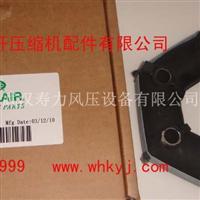 寿力空压机联轴器