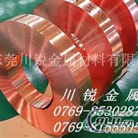 c104红铜板 c104红铜棒