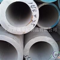 7A09铝管