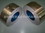 双导电铜箔胶带