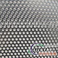 加工冲孔铝板