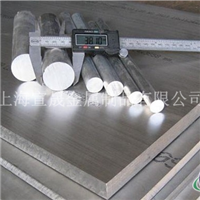 LY12铝板LY12铝板+LY12铝板