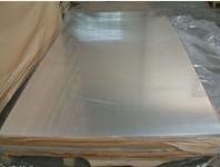 5002.3003合金铝板