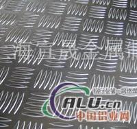 LF21花纹铝板