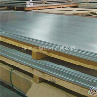 黑龙江1060铝板价格铝板厂家