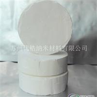 5N高纯氧化铝块状