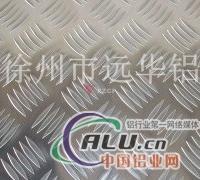 扁豆.五条筋花纹铝板