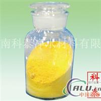 聚合氯化铝(氢氧化铝为原料)