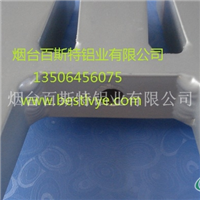 供应铝管支架