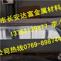 供应7019铝板、5052H111铝合金板