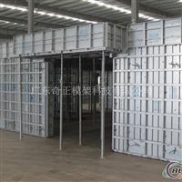 铝模板铝合金模板6061T6
