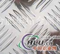 5052防滑铝板 1050A防滑铝板