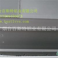 供应铝管焊接