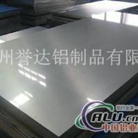 优质1060纯铝板供应商