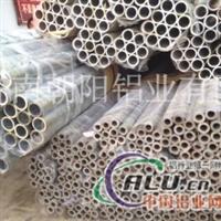 铝镁合金22X5mm铝管、朝阳铝业***
