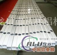 铝合金空调室外机支架
