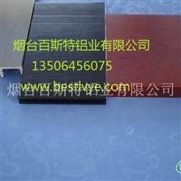 供应铝管氧化加工