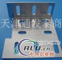 供应辽源模具铝板 模具铝板价格