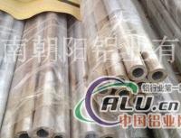 厂家供用 直径65X13.5mm无缝铝管