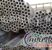 厂家供用直径40毫米无缝铝管