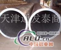 大口径合金铝管 大切面铝管规格