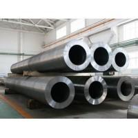 供应山东厚壁铝管 大口径铝管
